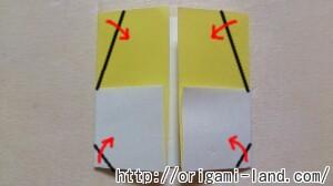 B たまごの折り方_html_14632580