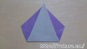 B クジャクの折り方_html_2f151f5f