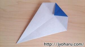 B コマの折り方_html_7cda0091