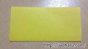 B ツバキの折り方_html_me6ed5d1