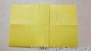 B リボンの便箋の折り方_html_3f5fecb3