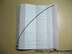B 七夕の短冊に!つなぎ飾り_html_m7a3453e9