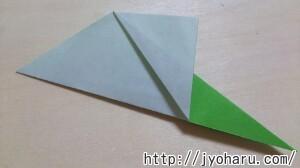 B クジャクの折り方_html_m75d57dc8