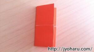 B みかんの折り方_html_m7f109c91