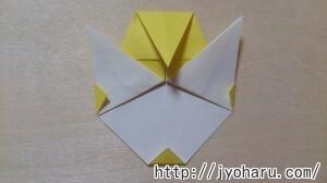 B 小鳥の折り方_html_61387a43