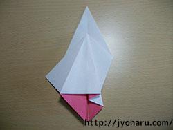 B 寿鶴_html_b3f5cc6