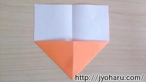 B みのむしの折り方_html_3c70941d