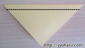 B トナカイの折り方_html_33810ca5