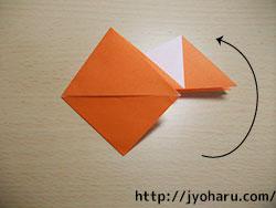 B 寿鶴_html_m2403bdab