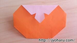 B 柿の折り方_html_9f793c1
