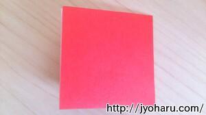 B 獅子舞の折り方_html_m6b647ce
