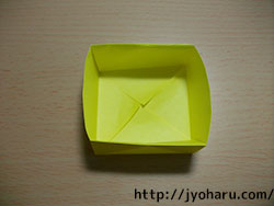 B ハートの箱_html_m40c66dd3