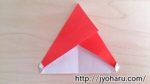 B スイカの折り方_html_m509eb437