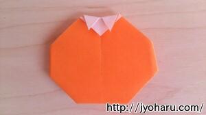 B 柿の折り方_html_m58f8c93a