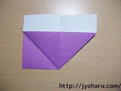B 菓子箱_html_m6dbcfb44