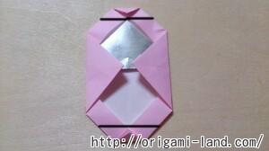 B 化粧品の折り方_html_18b8e497