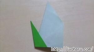 B クジャクの折り方_html_1ad183c0