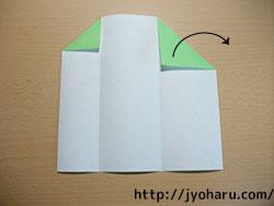 B 箸袋_html_m5b7f270