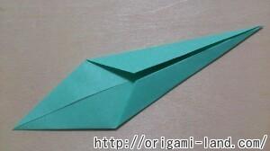 B 白鳥の折り方_html_2555e476