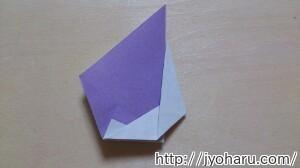 B クジャクの折り方_html_135c8faa