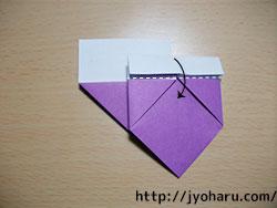 B 菓子箱_html_1edd6be