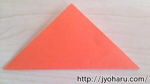 B トナカイの折り方_html_m58278c5e