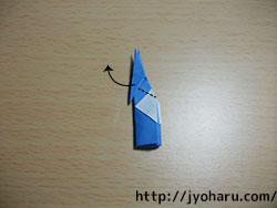 B 龍_html_m62865596