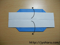 B 菓子箱_html_m1ab8a227