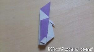 B クジャクの折り方_html_50789999