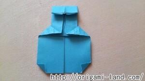B 化粧品の折り方_html_3d76caf5