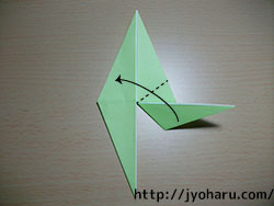 B 鶴_html_m11da1206