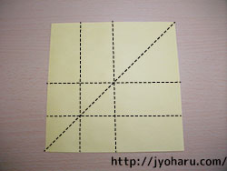 B 扇鶴_html_m4eef526d