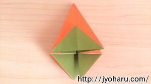 B 柿の折り方_html_6ba3bdda