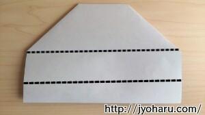 B パトロールカーの折り方_html_m5896b37