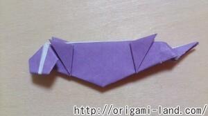 B ラッコの折り方_html_273318d1