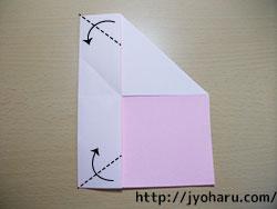 B 箸袋_html_m1830ed1c