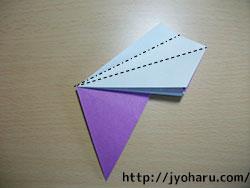 B 寿鶴_html_m40443e58