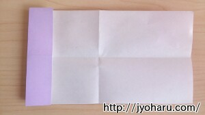 B みのむしの折り方_html_ma1cd196