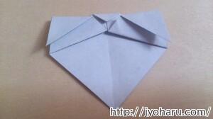 B しろくまの折り方_html_m332c4d58