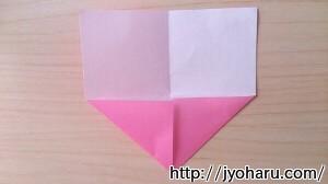 B コマの折り方_html_m78610b8