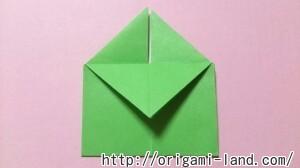 B ハートの便箋の折り方_html_m59f1668d