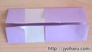 B みのむしの折り方_html_m25a394ec