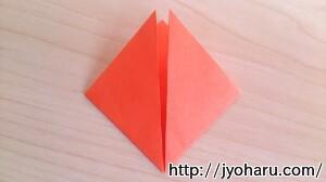 B たぬきの折り方_html_36d44044