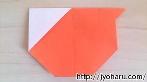 B トナカイの折り方_html_3699fdc0