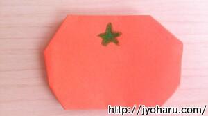 B みかんの折り方_html_452a53b3