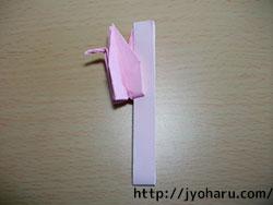 B 扇鶴_html_77599781