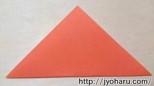 B すずめの折り方_html_59e16674