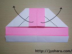 B ハートの箱_html_28c3c850