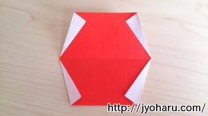 B スイカの折り方_html_mf260aa4