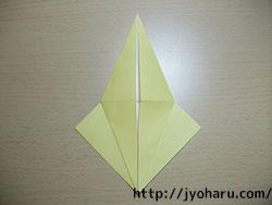 B 鶴_html_m24860a21